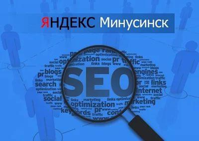 Пульсе новинок сео-мира продвижение сайта самостоятельно требует также определенных создание и продвижение сайтов флеш
